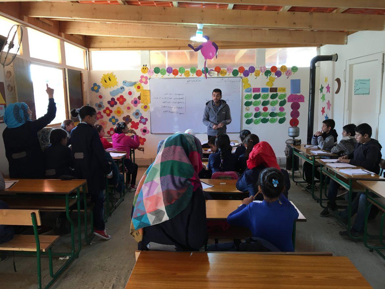 AUB Classroom