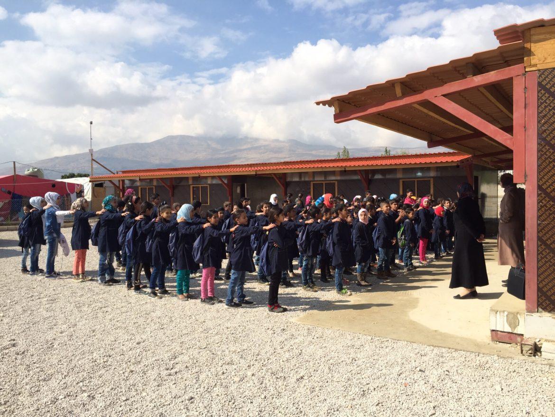AUB Students playground