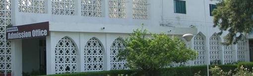 Riphah International University (Pakistan) - The Talloires