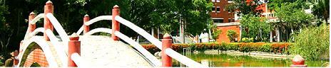 NCKU campus