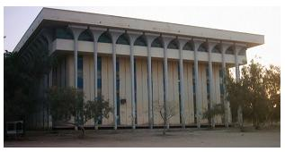 Sindh Library
