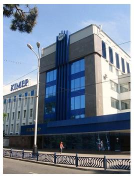 KIMEP building